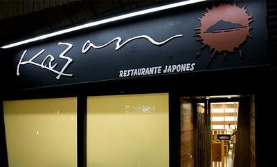 Restauranger på Teneriffa